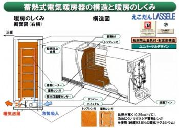 4_image2(1)